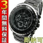 ポリス POLICE 腕時計 セール クリスマス