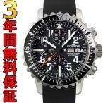 フォルティス 腕時計 マリンマスター クロノグラフ 671.17.41K 国内正規品