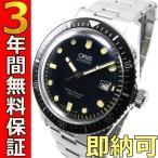 即納可 オリス ORIS 腕時計 ダイバーズ65 733 7720 4055 M