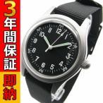 即納可 MWC ミリタリーウォッチカンパニー 腕時計 A-11AUTO