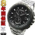 シチズン アテッサ 腕時計 AT9096-57E エコドライブ ソーラー 電波時計