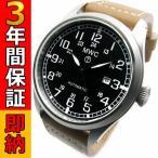 即納可 MWC ミリタリーウォッチカンパニー 腕時計 Aviator-SD1