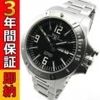 即納可 ボールウォッチ 腕時計 エンジニアハイドロカーボン2 スペースマスター DM2036A-S10CJ-BK