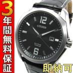 即納可 シチズン 腕時計 逆輸入モデル エコドライブソーラー BM7081-01E チタニウム