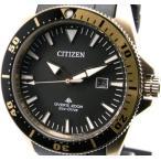 シチズン 腕時計 並行品 セール ギフトに最適