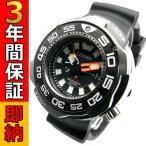 即納可 シチズン 腕時計 逆輸入モデル プロフェッショナルダイバー エコドライブソーラー BN7020-09E