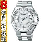 即納可 シチズン アテッサ 腕時計 CB0120-55A エコドライブ ソーラー 電波時計