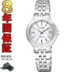 シチズン エクシード 腕時計 EBD75-2791 エコドライブ ソーラー電波時計 レディース腕時計