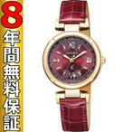 即納可 シチズン クロスシー XC 腕時計 ティタニアライン ハッピーフライト EC1117-02W 2200本限定 エコドライブ ソーラー 電波時計 レディース腕時計