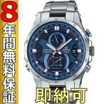 即納可 カシオ エディフィス 腕時計 EQW-A1200D-2AJF 電波ソーラー