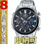 カシオ エディフィス 腕時計 セール ギフトに最適