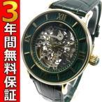 アーンショウ EARNSHAW 腕時計 セール ギフトに最適
