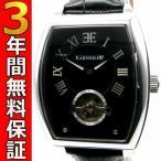 即納可 アーンショウ EARNSHAW 腕時計 ロビンソン ES-8044-01