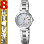 シチズン クロスシー XC 腕時計 ES8130-53W 限定モデル エコドライブ ソーラー 電波時計 レディース