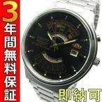 即納可 オリエント 腕時計 ORIENT 逆輸入 海外モデル 万年カレンダー FEU00002BW