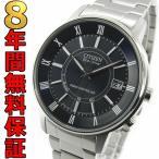 シチズン コレクション 腕時計 FRD59-2482 エコドライブ ソーラー 電波時計