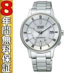 シチズン コレクション 腕時計 FRD59-2481 エコドライブ ソーラー 電波時計