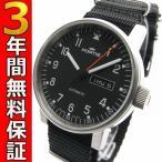 フォルティス FORTIS 腕時計 セール ギフトに最適