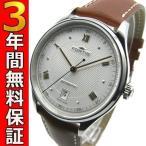 フォルティス 腕時計 テレスティス ナインティーンフォルティスam 902.20.22