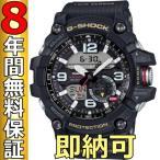 ショッピングGG 即納可 カシオ Gショック 腕時計 マッドマスター GG-1000-1AJF