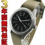 即納可 MWC ミリタリーウォッチカンパニー 腕時計 GG-W-113