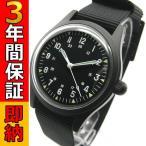 ショッピングGG 即納可 MWC ミリタリーウォッチカンパニー 腕時計 GG-W-113PVD-LTD-2