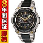 カシオ G-SHOCK 腕時計 MT-G セール ギフトに最適