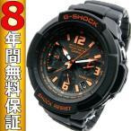 カシオ G-SHOCK グラビティマスター 腕時計 セール ギフトに最適