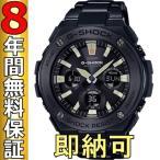 即納可 カシオ Gショック 腕時計 Gスチール GST-W130BD-1AJF 電波ソーラー