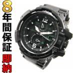 ショッピングGW 即納可 カシオ Gショック 腕時計 グラビティマスター GW-A1100-1A3JF 電波ソーラー