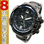 ショッピングGW 即納可 カシオ Gショック 腕時計 グラビティマスター GW-A1100FC-1AJF 電波ソーラー