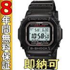 ショッピングGW 即納可 カシオ Gショック 腕時計 RMシリーズ GW-S5600-1JF 電波ソーラー