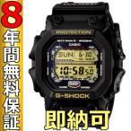 カシオ G-SHOCK 腕時計 セール クリスマス