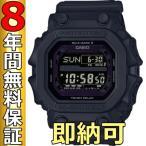 カシオ G-SHOCK 腕時計 ギフトに最適