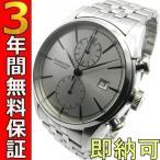即納可 ハミルトン HAMILTON 腕時計 スピリット オブ リバティ オート クロノ H32416981