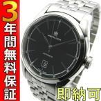 ショッピングハミルトン 即納可 ハミルトン HAMILTON 腕時計 スピリット オブ リバティ オート H42415031