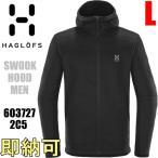 即納可 ホグロフス HAGLOFS フリースジャケット Lサイズ SWOOK HOOD メンズ 603727-2C5