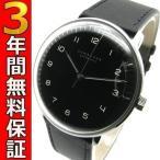 ユンハンス JUNGHANS 腕時計 マックスビル 027 3400 00