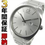 カルバンクライン CK CalvinKlein 腕時計 ギフトに最適