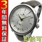 モーリスラクロア 腕時計 セール ギフトに最適