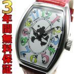 ショッピングディズニー ディズニー 腕時計 ミニーマウス MIC104 自動巻き 90周年記念 500本限定モデル