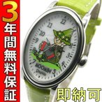 ムーミン スナフキン 腕時計 セール
