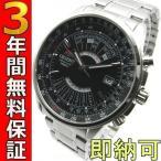 即納可 オリエント 腕時計 海外モデル FEU07005BX