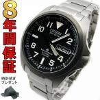 シチズン プロマスター 腕時計 PMD56-2952 エコドライブ ソーラー