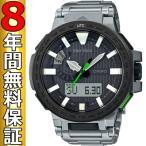 カシオ プロトレック 腕時計 マナスル PRX-8000T-7BJF 電波ソーラー