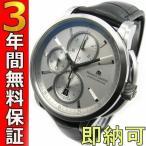 即納可 モーリスラクロア 腕時計 ポントス クロノグラフ PT6188-SS001-130