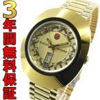 ラドー 腕時計 RADO オリジナル R12413443
