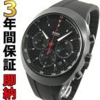 ラドー 腕時計 RADO Dスター オートマティック R15378159