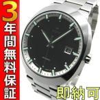即納可 ラドー 腕時計 R15938163 ダイヤスター