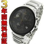 ラドー 腕時計 RADO セントリックスクロノグラフ R30122103